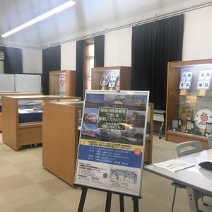 中之島図書館 鉄道車両昭和ノスタルジー展