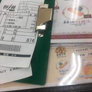 餃子の王将で不正請求!