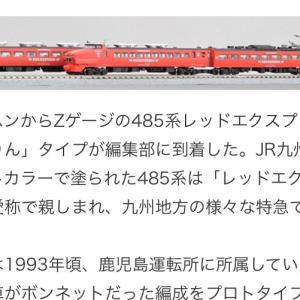 ロクハン 485系レッドエキスプレス