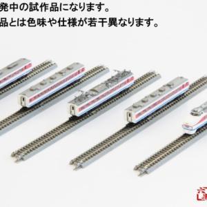 ロクハン489系白山 発売