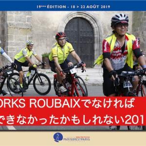 S-WORKS ROUBAIXでなければ完走できなかったかもしれない2019PBP