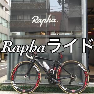Raphaライド(3月のライドその①)