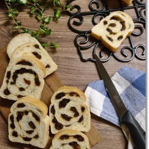レーズンぐるぐるパンと姫、初のソフトクリームとIKEAのクリスマス♪