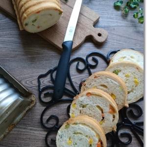 ミックスベジタブルとチーズのラウンドパンとダンナさん帰国!!