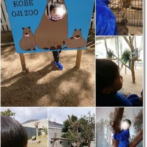 【王子動物園】ビビリな王子と大興奮の姫そして大人のトイレ問題!