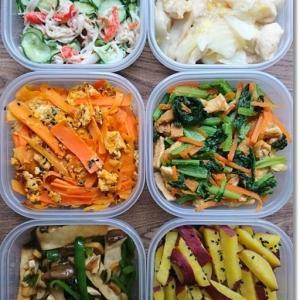 【今週の常備菜】野菜中心常備菜&ダンナさん作の煮魚と姫の奥歯