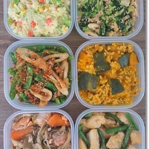 【今週の常備菜】全部にタンパク質!と空豆ビックリ王子と姫のお手伝い♪