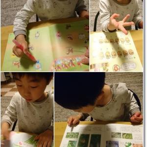 【3歳5ヶ月】こどもチャレンジ退会と自宅学習お試し&トランプで勉強