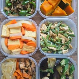 【今週の常備菜】お弁当に使えそうなおかずと驚きのサバ缶そして年度末!