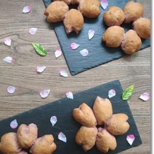 やっと桜のパン!をWいちごパウダーで♪と保育園のお友達に遭遇!
