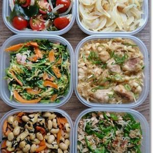 【今週の常備菜】宿題のような常備菜作りと豚小間の唐揚げ…早朝の困り事