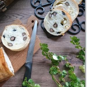 王子と作った黒豆とクリームチーズのラウンドパンと王子の我儘…ルコウソウ!