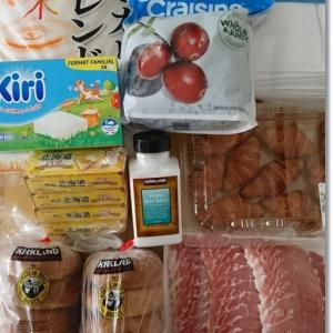 【コストコ】購入品とコストコのお肉でダンナさん食堂☆カツとじ!と水泳に切り替え?