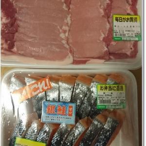 【業務スーパー】お肉と鮭の大パックがコストコ並みに安い!と子供達が釘づけのニョッキ♪