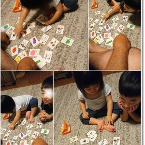【愛の不時着】ヤバ過ぎた!!と王子と姫の平仮名カードゲームの遊び方