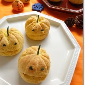 【レシピ】元祖だよ!!HAPPY HALLOWEEN 南瓜のスコーンと王子の勘弁して欲しい話
