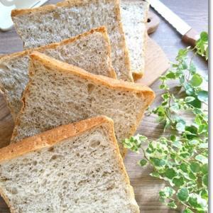 ミルクティ角食☆パン作りは進歩してるの?と保育園での出来事