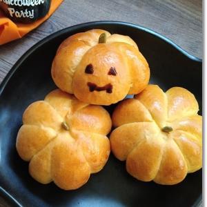 【ハロウィンパン】10年恒例の南瓜パン!今年も作って顔はチョコソースで自作ね(笑)