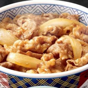 【節約生活】スマートニュースで吉野家の牛丼並盛りが無料!!(=●^0^●=)
