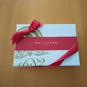 ダロワイヨのチョコレート