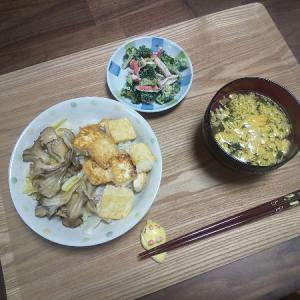 豆腐丼の昼食