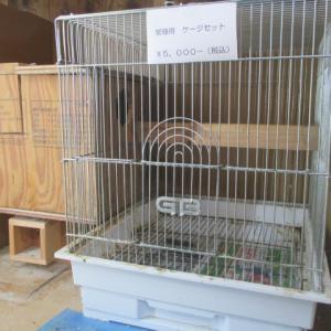 繁殖ケージ巣箱セット