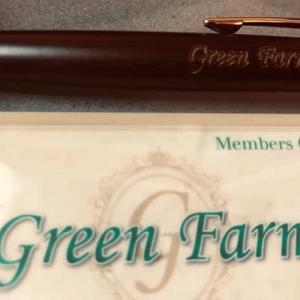 グリーンファーム、会員証と記念品