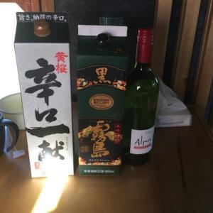 2019晩秋 車中泊キャンプ その2