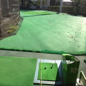 ゴルフ練習 スイング改造 その14 ドライビングレンジで汗だく