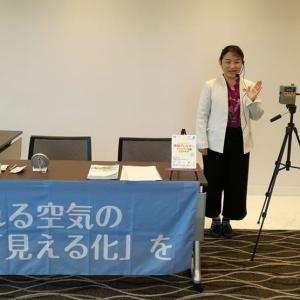 12月20日 代表加藤が豊橋市でピッチします