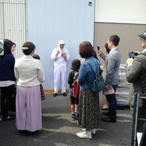 3月27日アレルゲンを考慮したチョコレート工場見学、ランチ、経営者の講話ツアーはマンパワー
