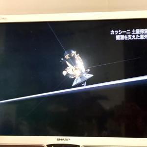 Eテレで土星探査機カッシーニが!!