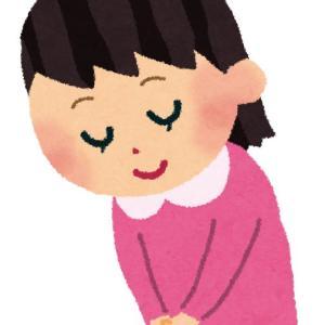 【重要】2/29 ダ・ビンチ サイエンス立川教室 開催中止のお知らせ