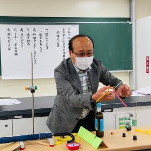 岡村先生の「バランスの科学」