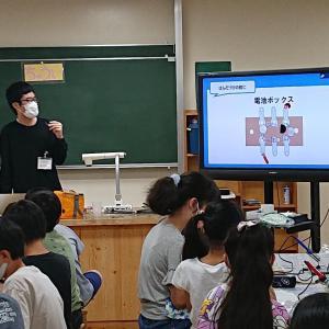 【立川科学センター紹介】6月講座は「電子工作」「ちりめんモンスター」