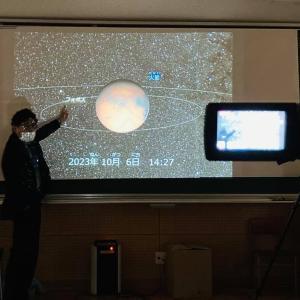 夏の星空を楽しむオンラインツアー~みんなで知ろう ペルセウス座流星群と国立天文台~
