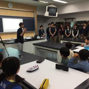 北海道からも参加!ダ・ビンチ サイエンス教室3ヶ月オンラインコース