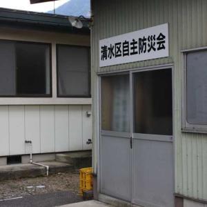 2019秋サラダ街道(11)・大町市(5)
