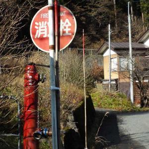 長野県白馬村・立の間集落(5)