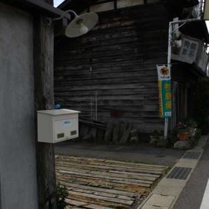 長野県辰野町(1)