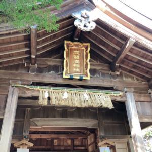 志賀島散歩 志賀海神社 中西食堂 なごみカフェ