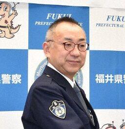 福井県警本部長道交法違反