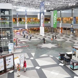 北海道旅行1日目