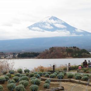 富士五湖旅行 1日目