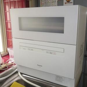 パナソニック食洗器購入