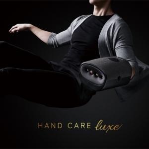 エアバッグともみ玉で手首から指先までもみほぐせるハンドケア