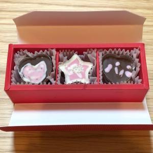バレンタイン 娘からの手作りチョコ