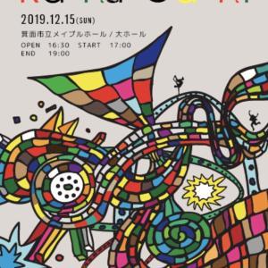 2019.12.15  リルクリブ主催発表会「Ra・Ku・Ga・Ki」