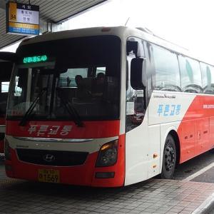 ETCインターを通る市外バス! 市外バス 釜山総合バスターミナル(老圃)→彦陽市外バスターミナル