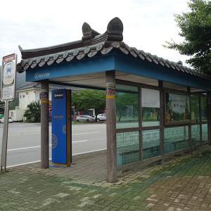慶州市 慶州世界文化エキスポ公園バス停